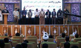 گزارش تصویری چهارمین شب خاطره جهادی