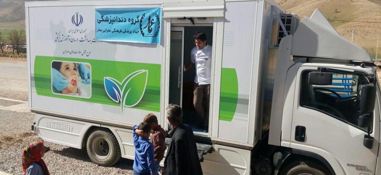 گزارش تصویری فعالیت های فرهنگی،آموزشی،عمرانی و دندانپزشکی گروه جهادی شهید ابراهیم هادی در استان چهار محال و بختیاری