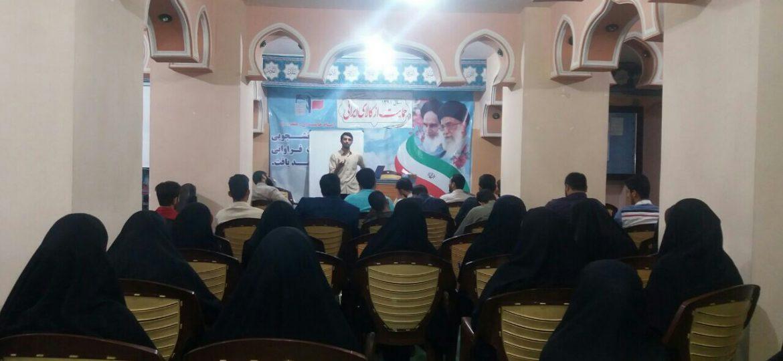 گزارس تصویری دوره تخصصی رویش ویژه سرگروههای جهادی استان مازندران
