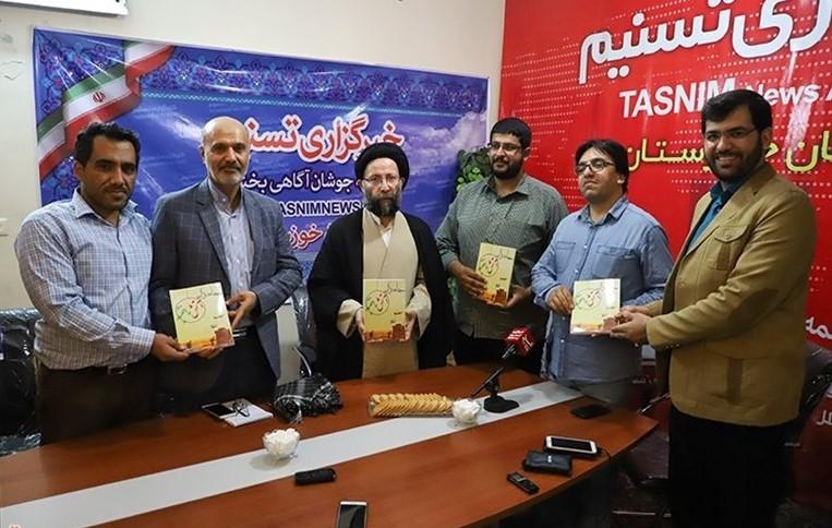 گزارش تصویری رونمایی از کتاب جهادگران آتش به اختیار در دفتر تسنیم خوزستان