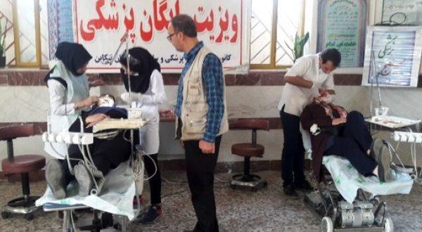 دندانپزشکان اصفهانی در مناطق محروم تنکابن اردوی جهادی زدند