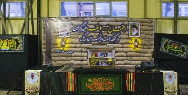 اجتماع ۲۰۰۰ نفره بسیجیان جهادگر/ دانشجویان بیعت خود با رهبر انقلاب را تجدید کردند