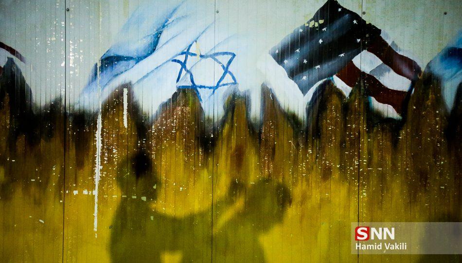 گزارش تصویری اجتماع دو هزار نفری جهادگران تهران