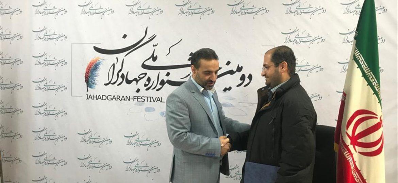 گزارش تصویری اهدای احکام به دبیران عرصه های دومین جشنواره ملی جهادگران توسط دکتر زهرایی رییس سازمان بسیج سازندگی
