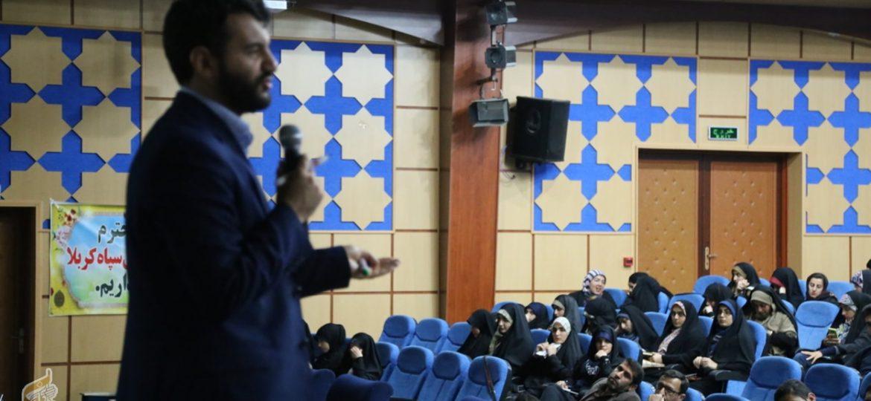 گزارش تصویری دوره جهادگران کارافرین استان مازندارن
