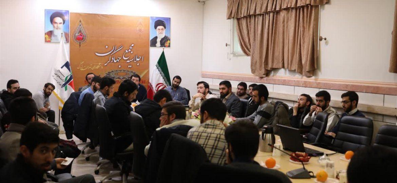 گزارش تصویری اجلاسیه مجمع جهادگران ؛ دانشگاه های تهران بزرگ