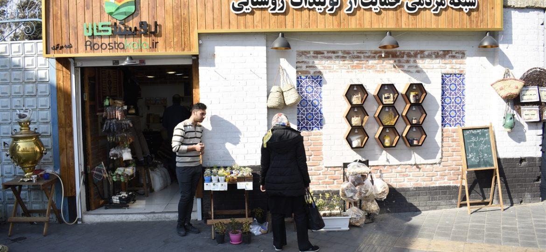 گزارش تصویری افتتاح فروشگاه روستاکالا
