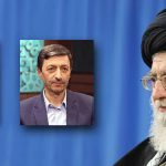 انتصاب رؤسای بنیاد مستضعفان و کمیته امداد امام خمینی