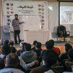۷۰ دانشجوی خارجی از ۲۵ ملیت مختلف در دوره آموزشی سازندگی شرکت کردند