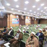 برگزاری کارگاه آموزشی «مقابله با ویروس کرونا» برای اعضای گروههای جهادی طلاب خراسان شمالی