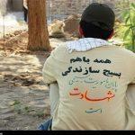 گروههای جهادی استان خراسان رضوی در مقابله با کرونا همچنان در میدان هستند
