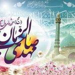 """اصفهانیها یک صدا ندای """"یا صاحب الزمان(عج) ادرکنی"""" سر میدهند"""