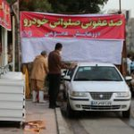 فعالیت قرارگاه جهادی مسجد جوادالائمه(ع) اهواز در مقابله با کرونا