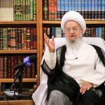 تجلیل آیت الله مکارم شیرازی از کادر درمانی و گروه های جهادی