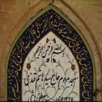 فعالان جهادی مسجد قندی؛ چشم و چراغ محله تختی
