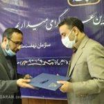 نهضت سوادآموزی و بسیج سازندگی تفاهمنامه امضا کردند