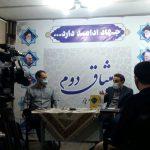میثاق دوم جهادگران در اصفهان