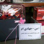 تامین کمک هزینه جهیزیه به یک خانواده نیازمند از سوی جهادگران گلستان