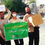 اعزام گروه جهادی بنیان مرصوص به روستای سزنق