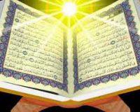 تشکیل قرارگاه جهادی شهید «وحید زمانینیا»