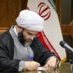 حجتالاسلام و المسلمین قمی رئیس سازمان تبلیغات اسلامی شهادت جهادگر جوان کسری اسماعیلی را تسلیت گفت.