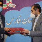 امضاء تفاهمنامه همکاری سوادآموزی بین آموزش و پرورش و سازمان بسیج سازندگی استان فارس