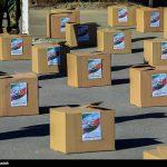 گروههای جهادی رهپویان انتظار در رفع محرومیت از کرمانشاه تلاش میکنند