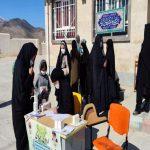 گزارش تصویری/ کانون جهادی شهید احدی