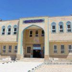 تشکیل قرارگاه جهادی مدرسهسازی بسیج سازندگی