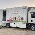 اردوی جهادی فرهنگی-درمانی دانشجویان علوم پزشکی بوشهر