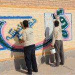 طرح هجرت جهادی دانش آموزان بسیج