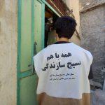 تلاش برای اسکان زوجهای بیخانمان توسط گروه جهادی انصارالمهدی (عج)