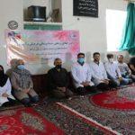 برپایی ایستگاه سلامت در مصلی نماز جمعه توسط دانشجویان علوم پزشکی جیرفت